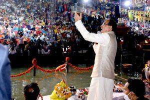 होशंगाबाद जिले का नाम अब नर्मदापुरम होगा