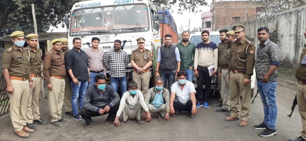 अयोध्या कोतवाली पुलिस ने काला सोना के गोरखधंधे में एक चालक समेत चार को किया गिरफ्तार