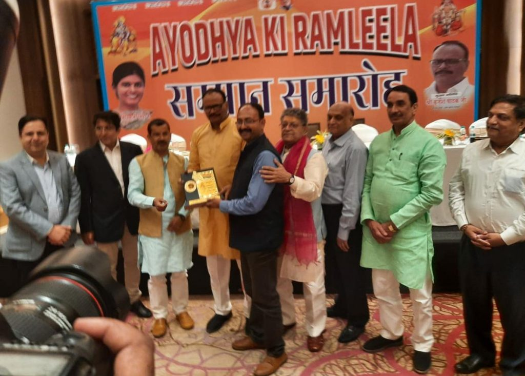 मनमीत , महेंद्र को अयोध्या की रामलीला में सहयोग के लिए विशिष्ट सम्मान
